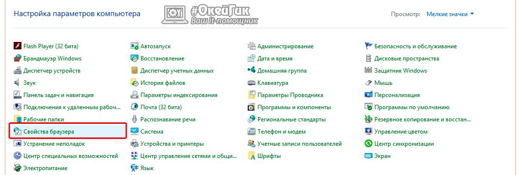 spam z ruských dátumové údaje lokalít